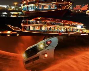 Desert Safari And Dhow Cruise Combo
