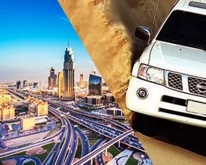 Dubai City Tour And Desert Safari Combo - 1
